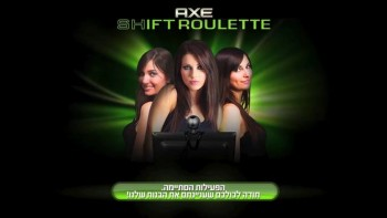 Axe Shift Roulette – Behind the scenes