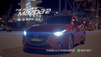 The New Mazda 2