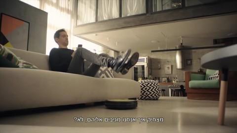 Partner – Home Broadband Internet