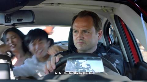Mazda – The Karaoke Car
